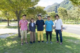 【動画あり】おぎやはぎのハピキャンロケ地「青川峡キャンピングパーク」ってどんなところ?徹底紹介します!
