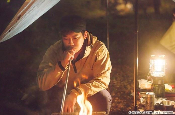 嗅覚さえも呼び起こすテレビドラマ「ひとりキャンプで食って寝る」が放送スタート!【アウトドア通信.492】