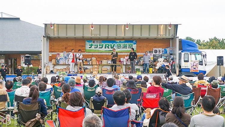 キャンピングカーオーナーの巨大オフ会!「第19回ナッツRV感謝祭 in 渚園キャンプ場」に参加しました!