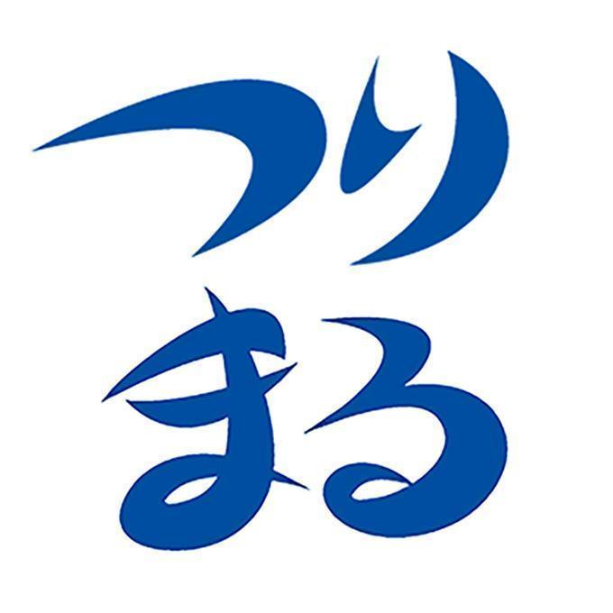 釣りフェスティバル2020 in YOKOHAMA 2020年1月17日~19日開催