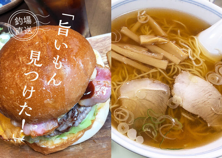 独断ご容赦!ハヤブサ営業マンおすすめ アフターフィッシング「いろいろ食べたいぞ!」編 営業部・伊藤武史さんの場合 | 東京・宮城