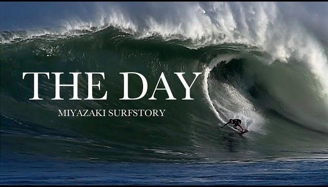 『宮崎県カレンズポイント』日本最大級のビッグウェイブ!ディープバレルを抜けるサーフィン動画
