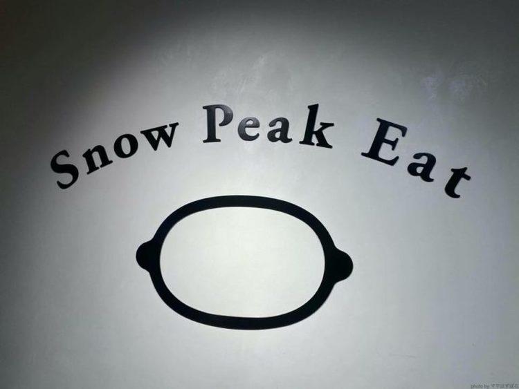 スノーピークの道具に触れられるカフェレストラン「スノーピーク イート」キャンプ料理の参考にもなる!(二店舗目もオープン)