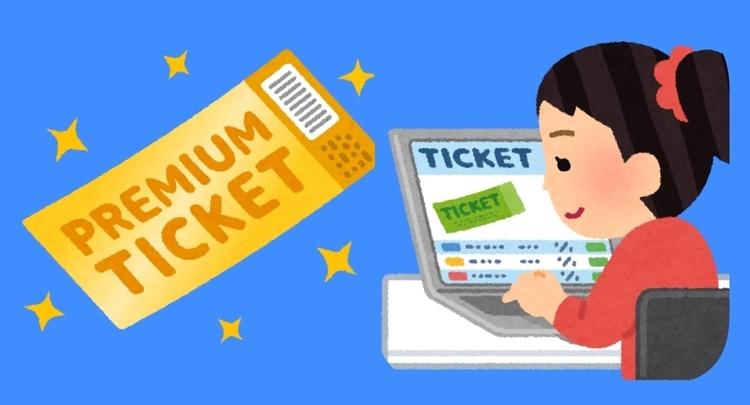 東京五輪チケット、第2次抽選販売受付がスタート