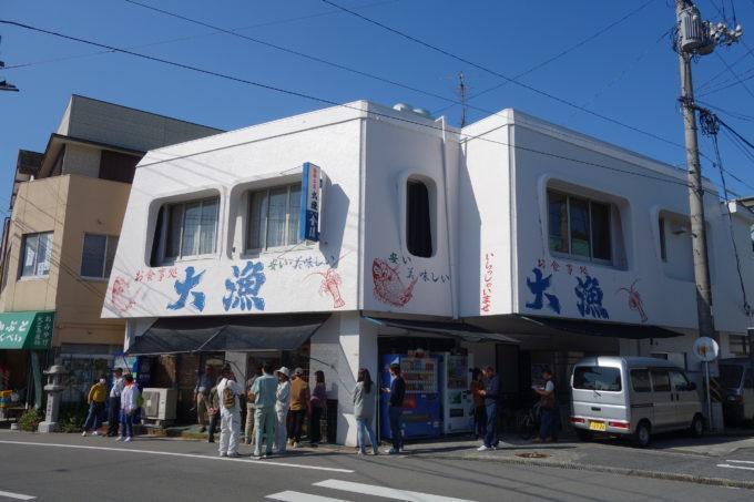 大三島【大漁】|激安海鮮丼が食べられるしまなみ海道の有名食堂