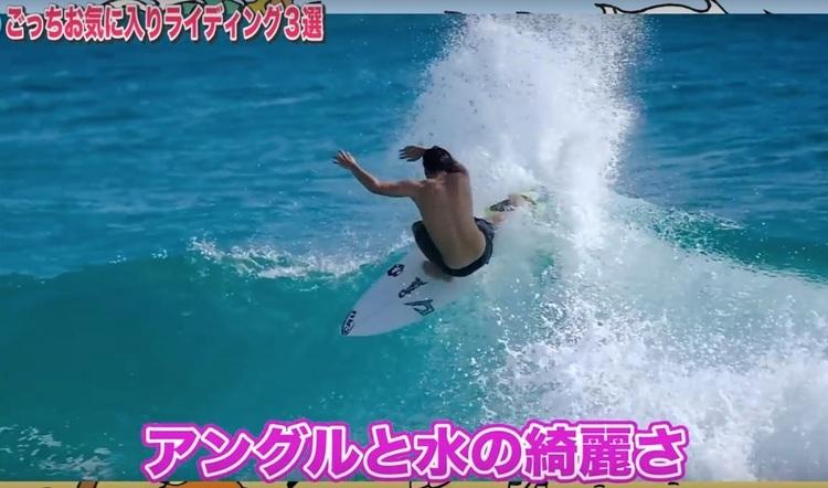 【最新動画】フォトジェニックなプロサーファー川畑友吾による思い出のライディング3選!