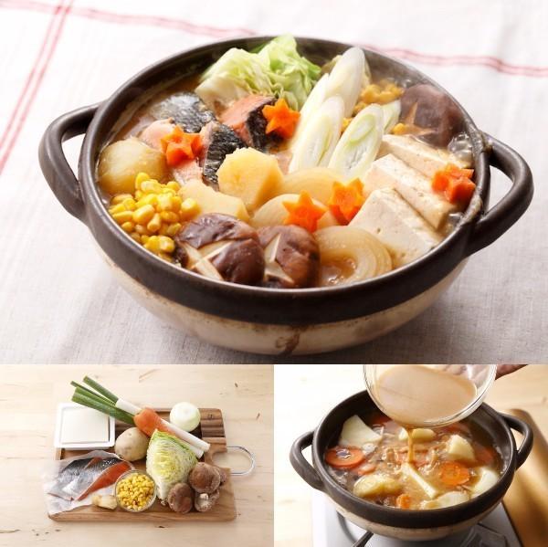 体を芯から温める。「野菜と味噌バターのコク豊かな石狩鍋」の作り方|栄養士が教えるガッツリ飯レシピ