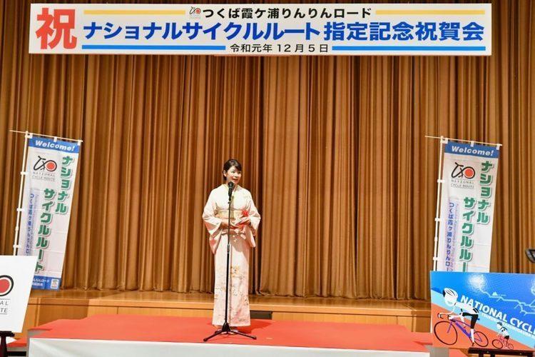 ナショナルサイクルルート指定祝賀記念会