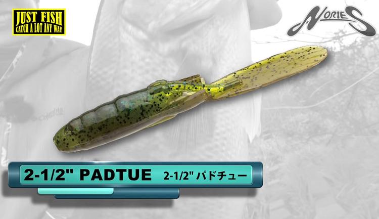 冬のバス釣りに欠かせないワーム・パドチューに2019年追加カラーが登場!
