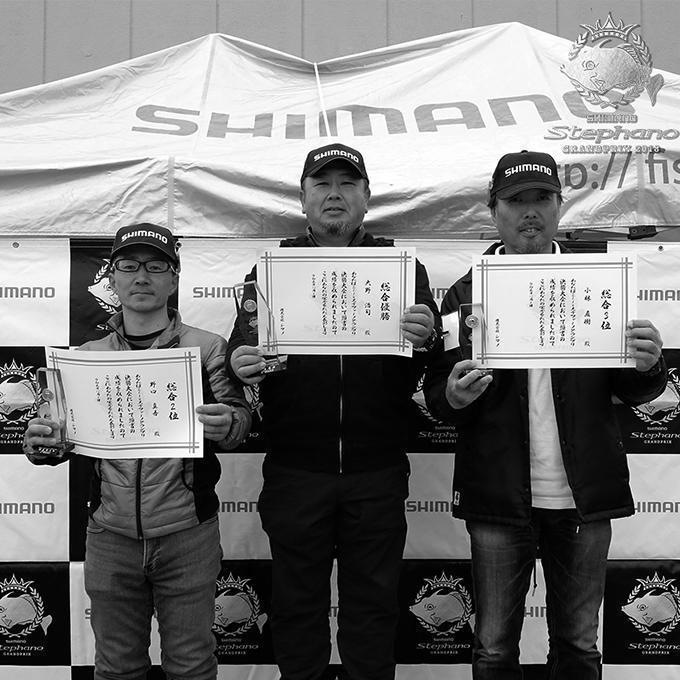 シマノ「ステファーノグランプリ2019」決勝大会結果!