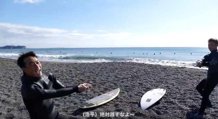【Kumebros最新動画】冬の湘南マリンブルー・セッション