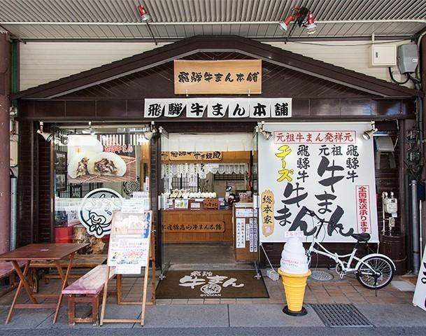 古い町並みを眺めながら食べるグルメが絶品!飛騨高山のおすすめ食べ歩きスポット12選