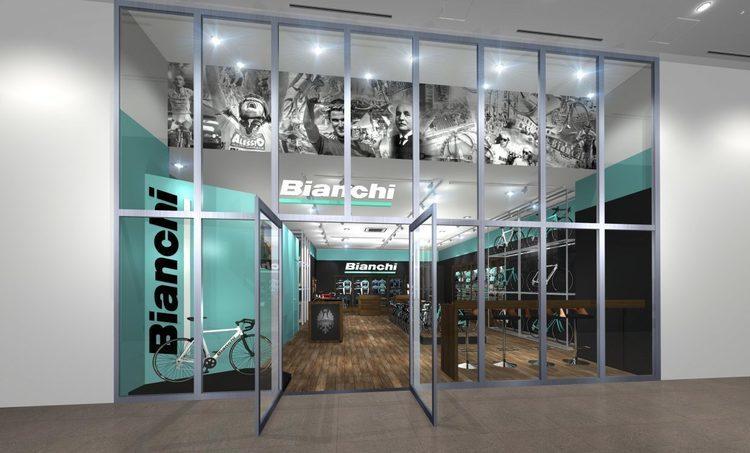 『BIANCHI BIKE STORE ARIAKE GARDEN (ビアンキバイクストア有明ガーデン)』 オープン