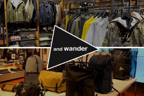 and wander初のメンズショップが新宿に誕生! バッグが全型集合したポップアップ開催中。