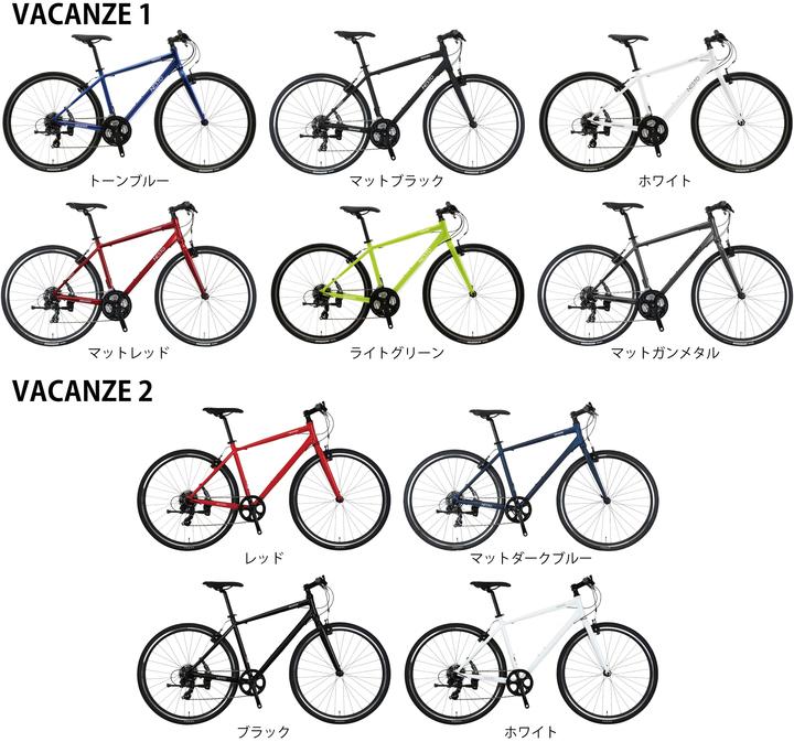 手軽に購入できる軽量クロスバイク「NESTO VACANZE」の2020年モデルが発売