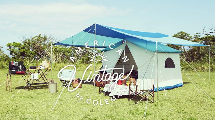 日本初となったグランピング施設「伊勢志摩エバーグレイズ」の新たなる日本初展開!  フロリダ・キーズ諸島をテーマとした宿泊施設をOPEN!
