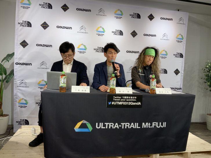 大会は中止に・2020年ウルトラトレイル・マウントフジ Ultra-Trail Mt. Fuji、新型コロナウィルスの感染拡大のため