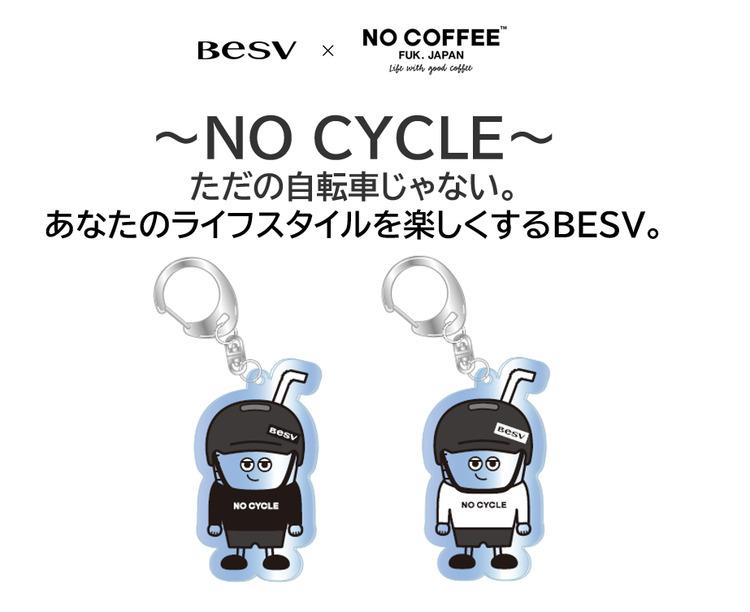 BESV JAPANとNO COFFEEのコラボレーションキーホルダーが登場