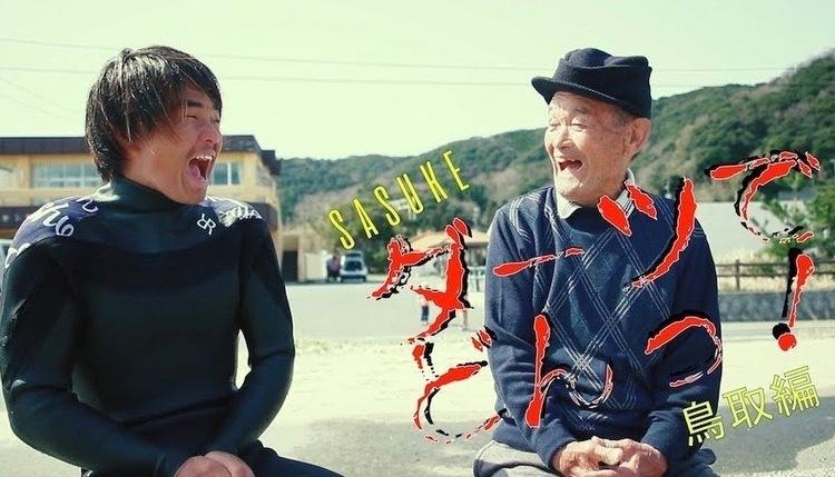 """河谷佐助のおもしろ企画""""ダーツでどんっ!""""第一弾は鳥取県へサーフトリップ"""