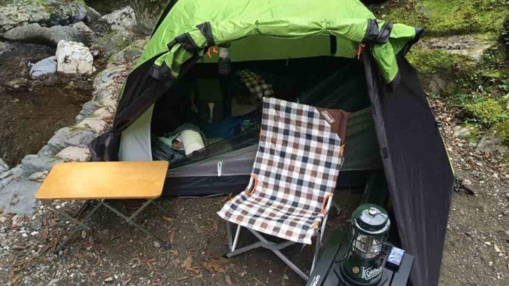 ソロキャンプテントはどう選ぶ?ソロキャンパーにおすすめのテントと選び方