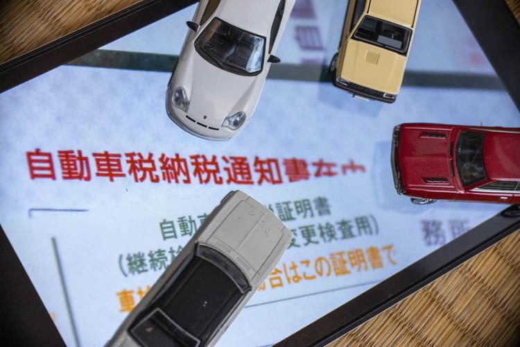 「古い車の税金が高い」は正しいか否か、厳しい日本の税金制度が意味するもの