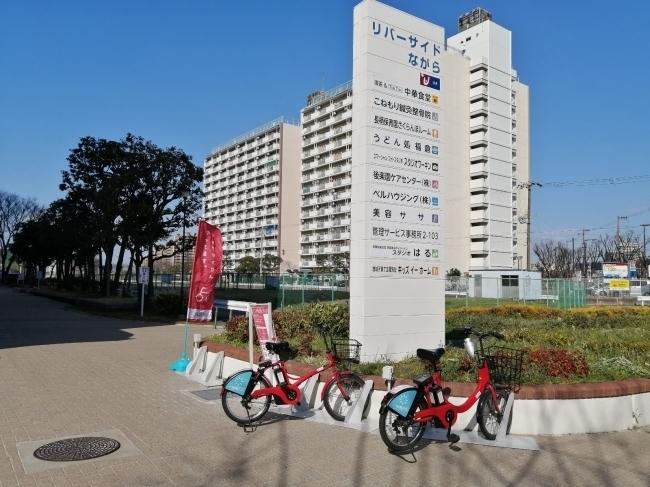 大阪市内にあるUR賃貸住宅17団地にシェアサイクル「HUBChari」のポートを設置