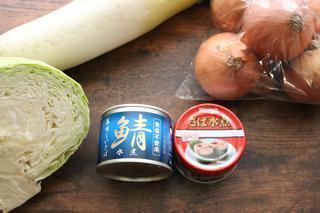 【サバ缶レシピ】サバ缶とキャベツ・玉ねぎ・大根を使った美味しいアレンジレシピ3選