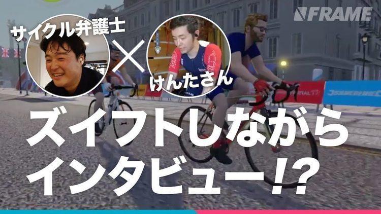 スポーツバイクにヘルメットは必須? 自転車の法律に関する疑問を弁護士が解説