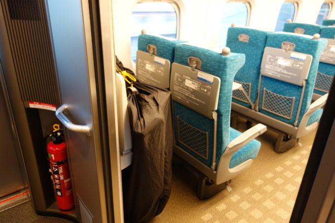 【新幹線の特大荷物スペース】最後部の座席と後方荷物置き場を予約する方法