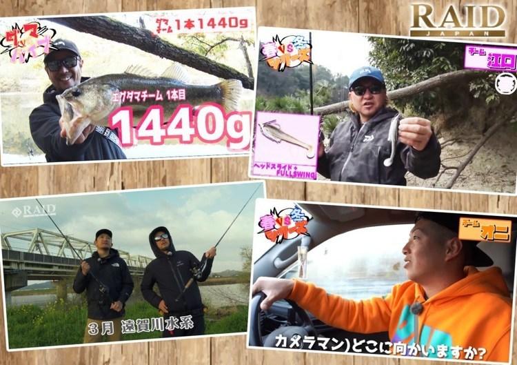 おうち時間に。レイドジャパンの人気企画「VSシリーズ」がおもしろい&為になる。
