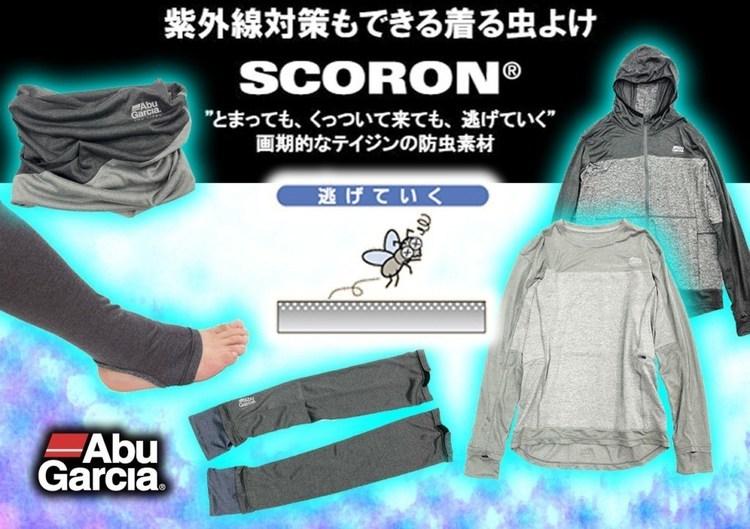 紫外線対策もできる着る虫よけ「スコーロン」素材採用!アブガルシアの人気アパレル各種をまとめて紹介