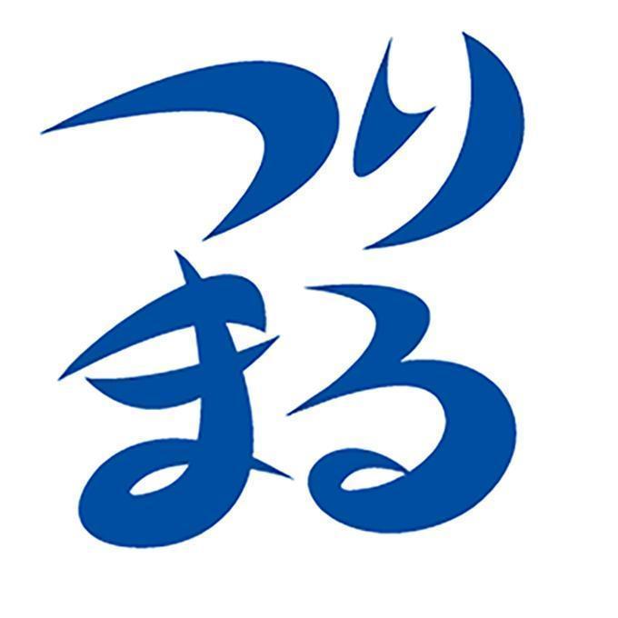キャスティング50周年記念特別キャンペーン!8月31日まで開催中