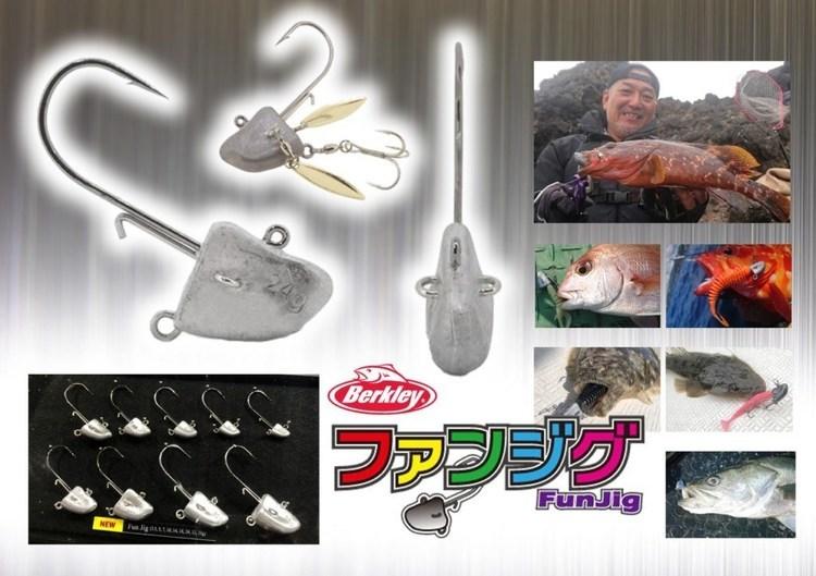 【ファンジグ】ファンキー山岡が監修!ウエイトバリエ3.5g~38gで色んな魚が狙えてダートやドリフトもこなすマルチすぎるSWジグヘッドが登場