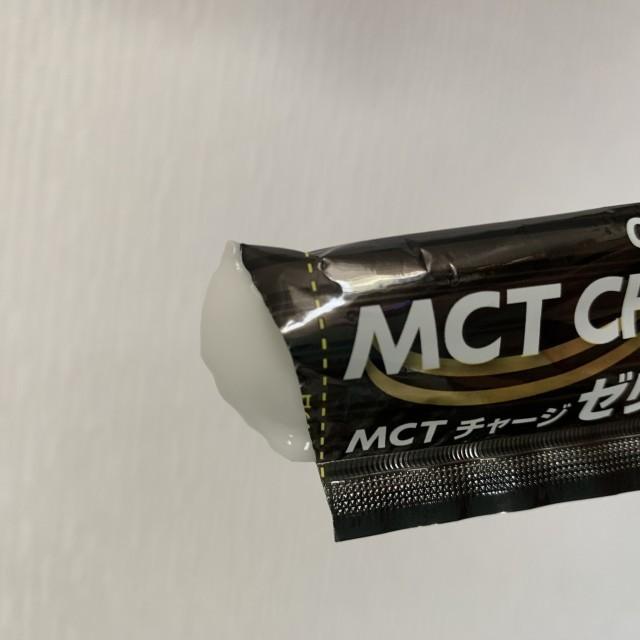 アンバサダーリポート「『MCT CHARGE ゼリー PRO』で朝から快走!」
