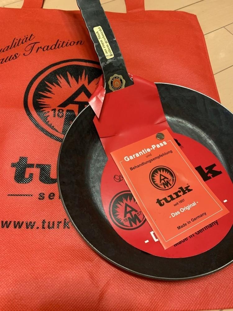 Turk ターククラシックフライパン レビュー