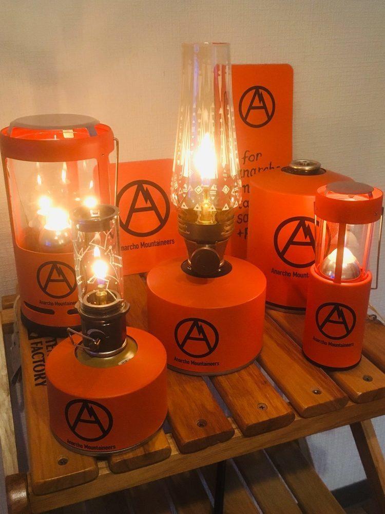 マウンテンリサーチ Anarcho Lantern レビュー