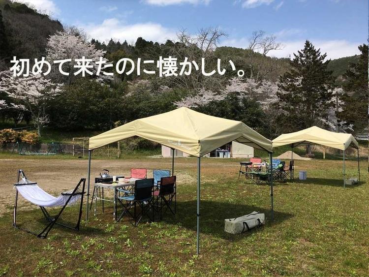 【オープン】2020/5/30再開!兵庫県丹波篠山市の旧雲部小学校のグラウンドを活用した日帰りキャンプ場『丹波篠山 里キャンプ場』