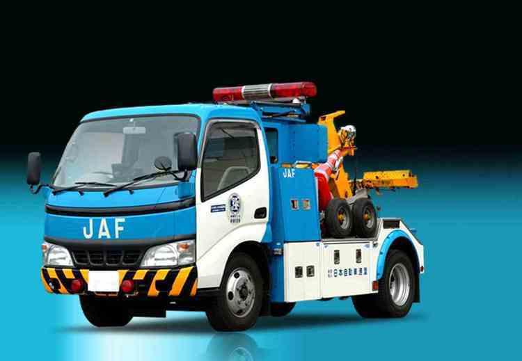 "JAF-2 - ""安全""と""安心""に徹底してこだわるJAFのロードサービス"
