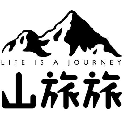 王岳(おうだけ)登山ルート・難易度