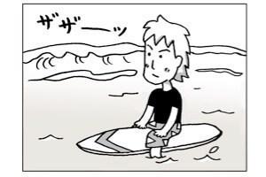 【漫画】サーフィン中に『サメ』が出現…!?