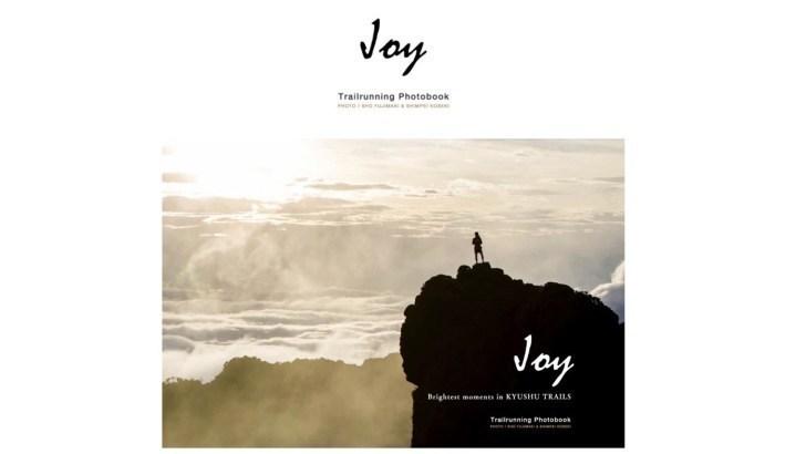 写真集「Joy」、小関信平と藤巻翔がとらえた九州のトレイルランニングの魅力