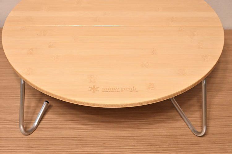 ワンアクションちゃぶ台竹は車中泊やお座敷スタイルの座卓にピッタリ