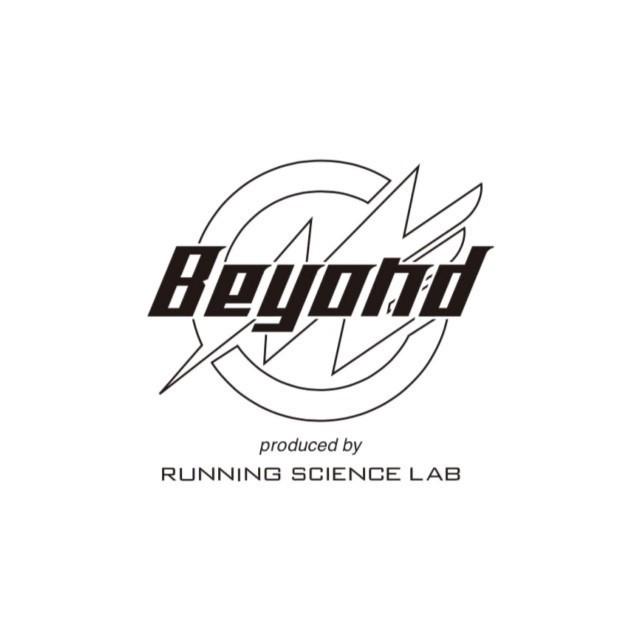 ランニングを科学するRSLABが「自己ベスト更新」に特化したマラソン大会「BEYOND」を開催!