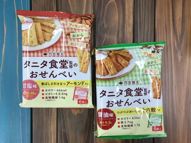 ダイエット中でもスナック菓子が食べたい!「タニタ食堂監修のおせんべい」┃編集部のヘルシー食レポ