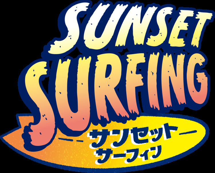 サーティワンが「サーフィンをイメージしたアイス」を季節限定で販売