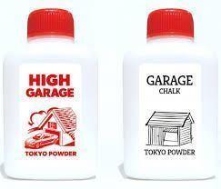 自宅トレーニング用の液体チョーク【HIGH GARAGE(ハイガレージ)】が話題