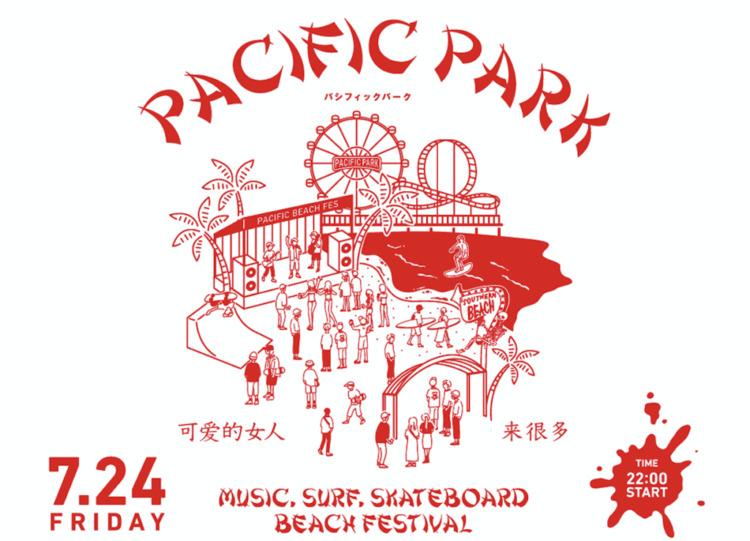 7月24日(金)SOUND MUSEUM VISIONで開催『PACIFIC PARK』