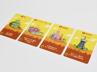 【梅雨の楽しみ方】人気ボードゲーム「街コロ」で遊ぼう!おうちキャンプにも最適!初心者必見