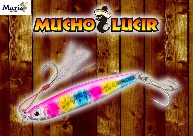 【投げて巻くだけでシッカリ動く】ヤマリアのショア専用メタルジグ「ムーチョ・ルチア」はコンパクトながら飛距離バツグン!