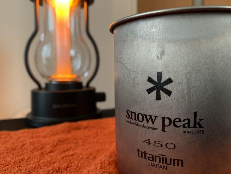 snow peak チタンシングルマグ450 レビュー